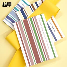 趁早光彩系列学霸手册常规版A4初高中学生课堂笔记本月计划学期计划管理日记本