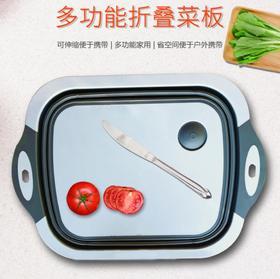 【切菜板】多功能可折叠切菜板塑料硅胶水槽砧板沥水切洗切九二合一洗菜盆+150积分