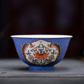 齐天福寿茶碗