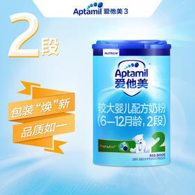 Aptamil 爱他美2段较大婴儿配方奶粉 6-12个月 德国进口宝宝牛奶
