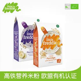LittleFreddie小皮欧洲原装进口蓝莓藜麦谷物高铁米粉160g宝宝辅食7m+
