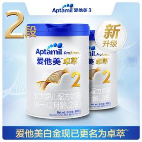 Aptamil卓萃版 爱他美较大婴儿配方奶粉2段900g(白金版)牛奶粉