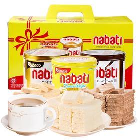 印尼进口丽芝士纳宝帝nabati节日双享装芝士巧克力香草威化饼干 700g 两桶装 奶酪味350g+巧克力味350g