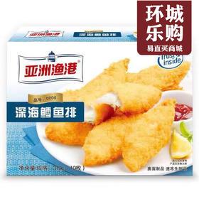 深海鳕鱼排310g*10枚-300061