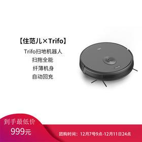 Trifo智能扫地机器人