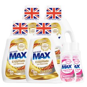 【为思礼】【巨划算,一瓶=洗衣液+香薰+柔顺剂】贝纯Baymax香薰洗衣凝露,英国洗衣神器,用一次,长效留香1整年