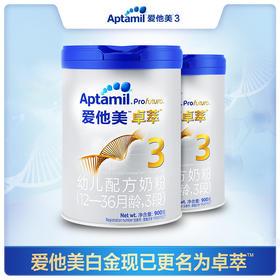 Aptamil 爱他美卓萃幼儿配方奶粉3段1-3岁