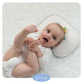 ibaby婴儿定型枕防偏头枕头 透气纠正头型矫正偏头