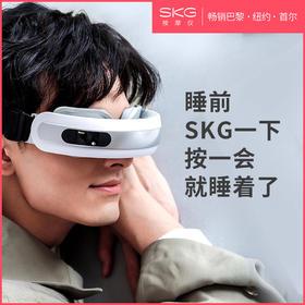 【王一博代言】SKG4301眼部按摩仪,穴压+多维按摩,42度热敷