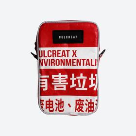 culcreat垃圾小挎包│用牛皮纸诠释垃圾分类,时髦百搭有个性
