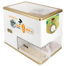 碾米机家用全自动稻谷打米机多功能胚芽米机鲜米机精米机