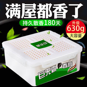 PDD-GZD1207新款香薰空气清新剂固体香水持久除异味TZF