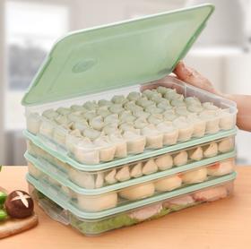 【饺子盒】多层冰箱保鲜盒 冻水饺盒+120积分