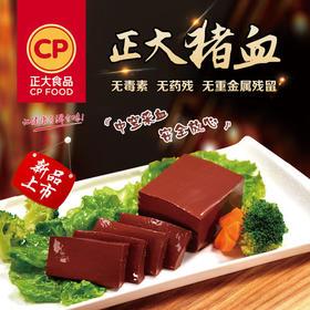 【火锅节】正大猪血豆腐300g丨仅限主城区丨12号按订单顺序配送