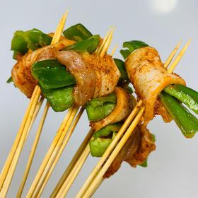 【火锅节】五花肉10串丨仅限主城区丨12号按订单顺序配送
