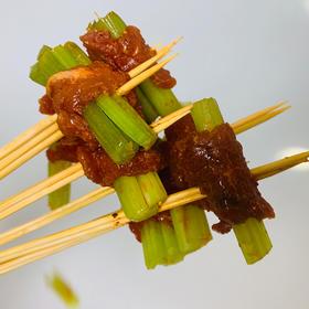 【火锅节】芹菜牛肉10串丨仅限主城区丨12号按订单顺序配送