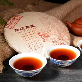 2013年·春云南勐海布朗山百年老树普洱茶印级典藏(熟茶)357g/饼