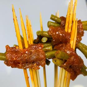 【火锅节】酸豇豆牛肉10串丨仅限主城区丨12号按订单顺序配送