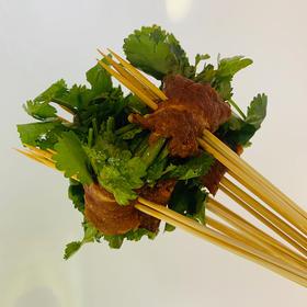 【火锅节】香菜牛肉10串丨仅限主城区丨12号按订单顺序配送