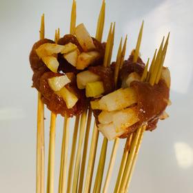 【火锅节】竹笋牛肉10串丨仅限主城区丨12号按订单顺序配送