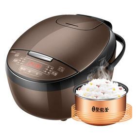【美的电饭煲】Midea/美的电饭煲电饭锅4L 智能焖香 不粘内胆