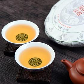 2016年·春云南勐海布朗山百年老树普洱茶珠联璧合(生茶)357g/饼