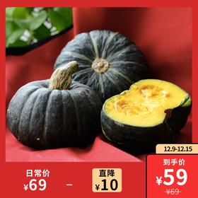 [迷你甜旅南瓜 下单后2-5天发货]吃货研究所定制款贝贝南瓜 4.8斤(约14-20个)