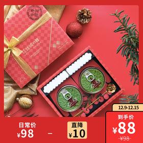 [预售 车厘子玫瑰红丝绒蛋糕 预计12月15日发货]圣诞限定 260g/套(内含两盒)