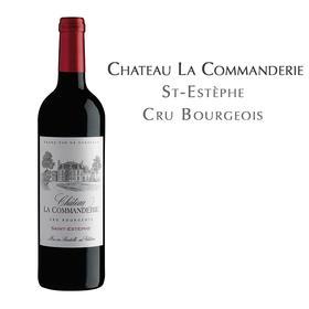 马泽骑士古堡红,法国圣艾斯特芬中级酒庄 Chateau La Commanderie, France St-Estèphe Cru Bourgeois AOC