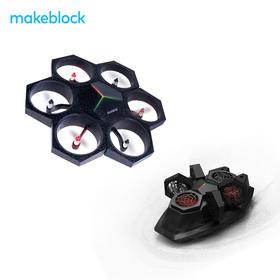 读者&Makeblock airblock模块化可编程无人机 儿童遥控玩具小学生水陆空可变形小型智能六轴飞行器防撞diy三合一