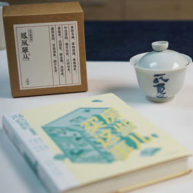 潮州凤凰单丛·雪片鸭屎香 凤凰山中凤凰茶 50g/75g