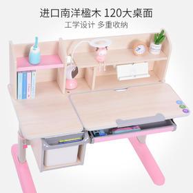 灵象南洋楹木学习桌,【儿童学习桌】守护孩子健康童年