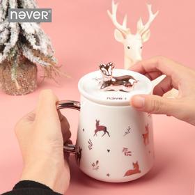 never冰雪系列麋鹿造型咖啡杯