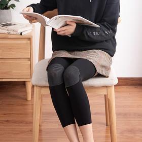 无痕超薄护膝 | 亲测升温6℃,远离老寒腿