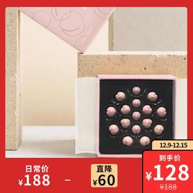 [桃桃的心意]桃形巧克力 一枚入口 先苦后甜 152g/盒(16枚入)