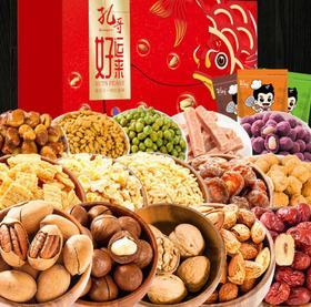 【坚果礼盒】干果零食礼盒年货每日坚果组合混合装+120积分