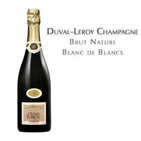 杜洛儿本色系列白中白香槟Duval-Leroy Brut Nature Blanc de Blancs