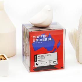 [世界咖啡图鉴 预计2月2日起陆续发出]精品咖啡 十种口味一次品鉴 10包/盒