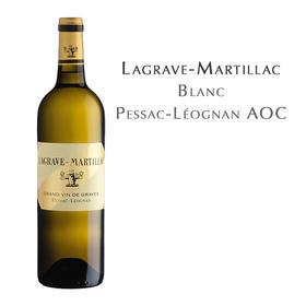 拉格夫马蒂白葡萄酒,法国佩萨克雷奥良AOC Lagrave-Martillac  Blanc, France Pessac-Léognan AOC