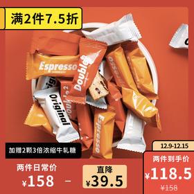 [浓缩咖啡牛轧糖]含咖啡因 手工制作 全新口感与味觉体验 18颗装