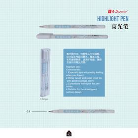 秀普白色高光笔 勾线笔0.8mm3支装