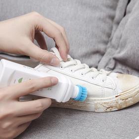 【去污+增白+养护三合一】森活良物小白鞋清洗剂 360°纳米刷头 温和配方去污不伤鞋