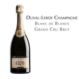 杜洛儿白中白香槟 法国 Duval-Leroy Blanc de Blancs Grand Cru Brut France