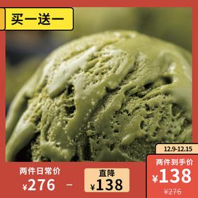 [买一赠一 半糖冰盒]少糖少热量 宇治抹茶+海盐芝士两种冰淇淋口味 80g/杯 共8杯
