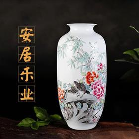 安居乐业——手工精绘粉彩珍瓷
