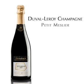 杜洛儿小美丽夜香槟 法国Duval-Leroy Petit Meslier France