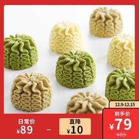 [双茶小花曲奇]酥松绵密 入口即化 300g/盒