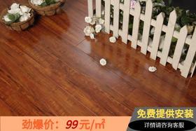 【新象地板】新象日落小镇强化耐磨地板 10款颜色 美观耐用包安装