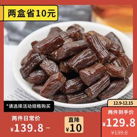 [风干牛肉]只用一点盐调味的风干牛肉粒 208g/盒