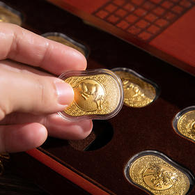 《永恒金》十二生肖礼盒 | 用999足金复刻价值千万的画作,中国人必藏之